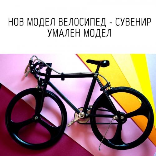 Сувенир - велосипед - умален  нов модел