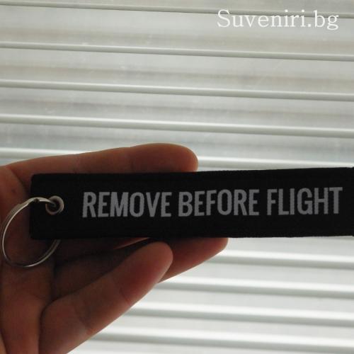 Мотоциклетен ключодържател с надпис REMOVE BEFORE FLIGHT