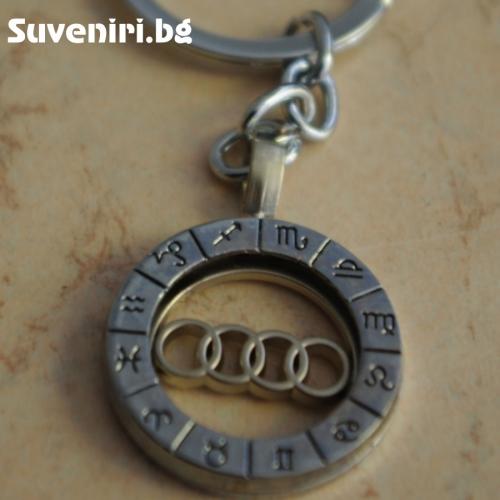 Нежен автомобилен ключодържател, за собственици на Audi