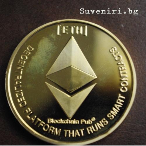 Етериум - криптовалута - монета