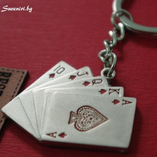 Карти - метален ключодържател