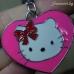 Хелоу Кити -  котенце в сърчице