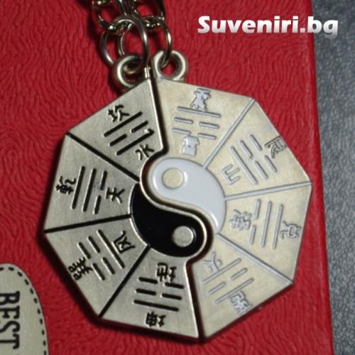 Сувенир от две части ИН ЯН