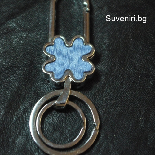 Луксозен метален ключодържател с детелинка