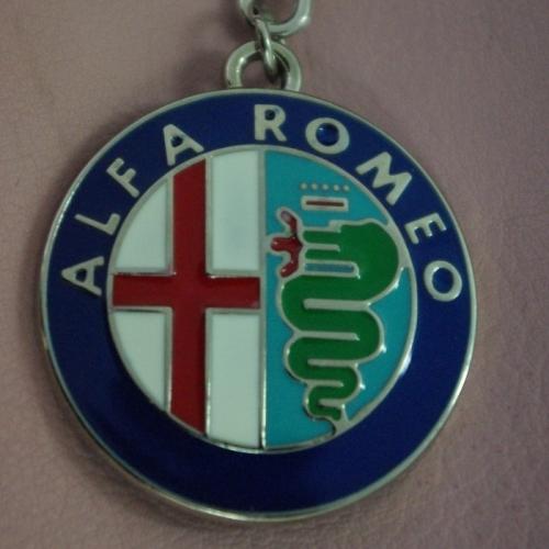 Масивен ключодържател за Алфа Ромео